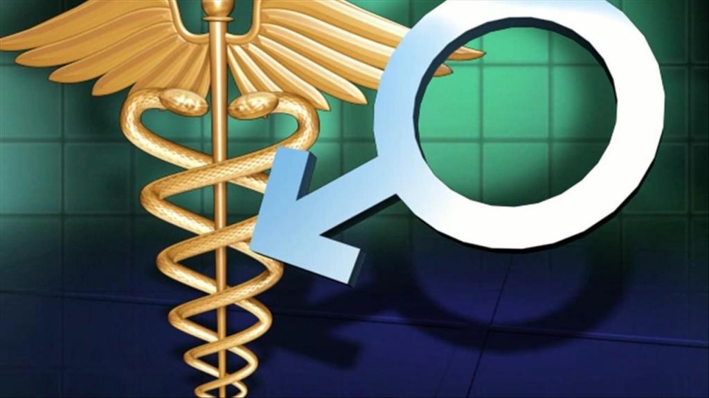 PRMC on Prostate Cancer – Thursday, October 8, 2015