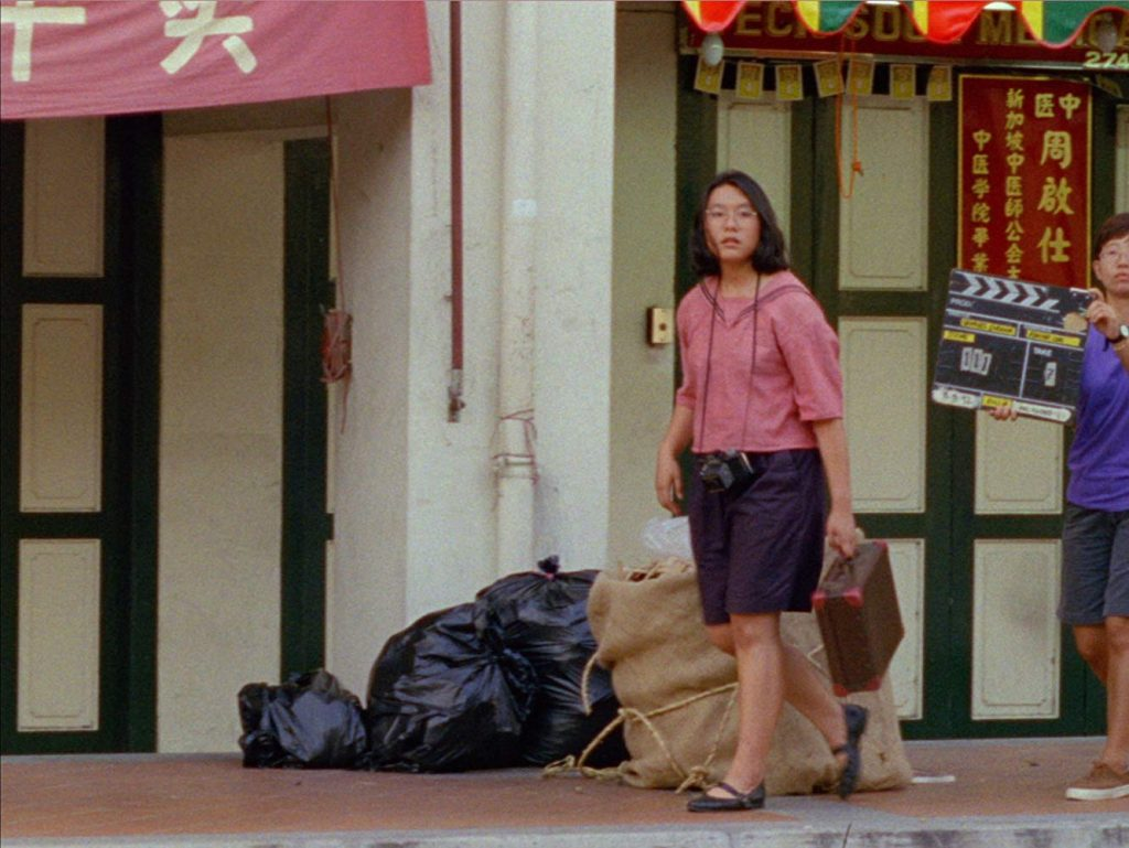 Movie Review – Shirkers