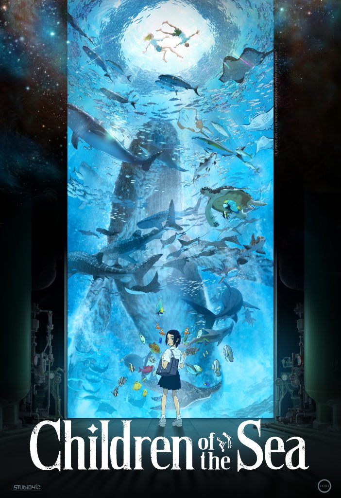 """Local Boy Starring in Animated Film, """"Children of the Sea"""""""